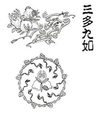 吉祥寓意-中国传统玉雕图案的寓意(二)