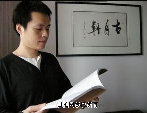 苏州市玉石文化行业协会副会长胡锡涛