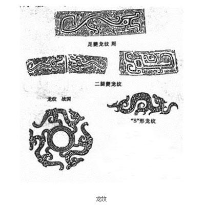 玉雕师logo