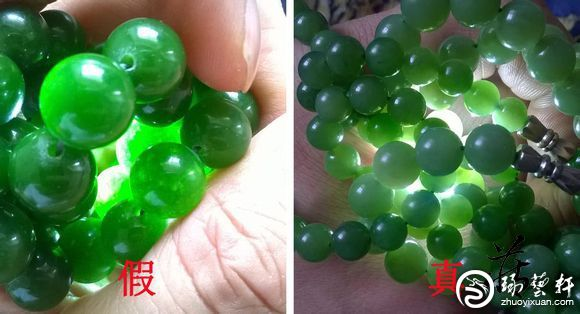 台湾花莲七彩玉石东方美人对瓶