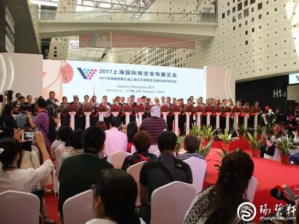 2017上海国际珠宝首饰展览会隆重开幕