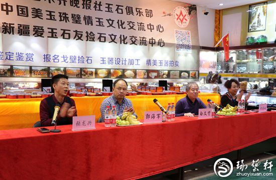 乌鲁木齐玉石文化大讲堂为藏友授业解惑