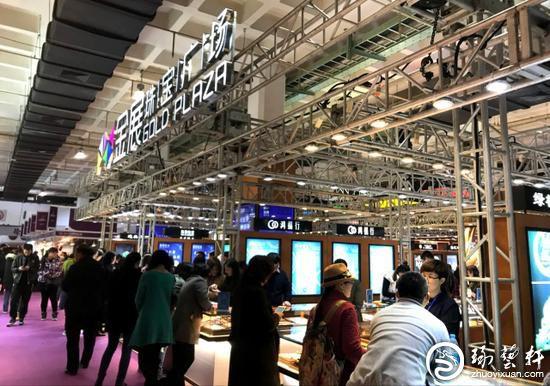 2017中国国际珠宝展今日在北京开幕