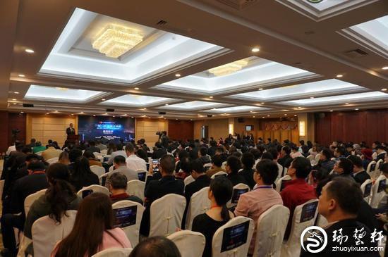 2017年广州珠宝钻石国际年会开幕