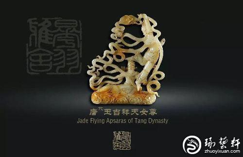 首届中国(甬缑)艺术博览会暨玉石文化品鉴会