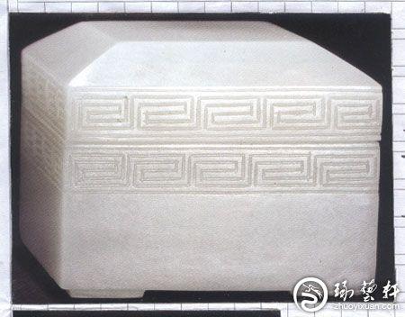清代雕玉印盒:冰纯月洁 灵秀雅巧