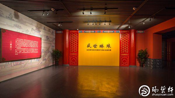 故宫博物院珍藏清代宫廷玉器亮相安徽博物院