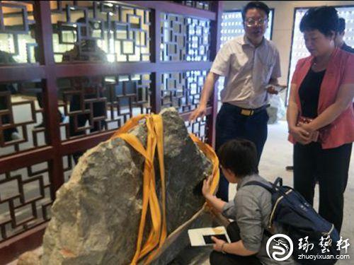 湖南临武:百亿文化产业打造中国顶级宝玉石