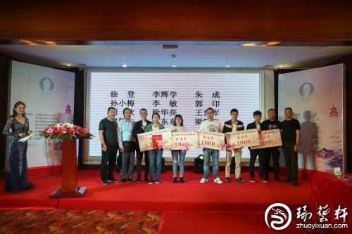 苏州举办第三届文同杯青年玉石设计雕刻大赛