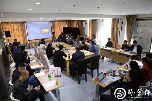 新时代玉石产业发展高峰论坛在苏州举办