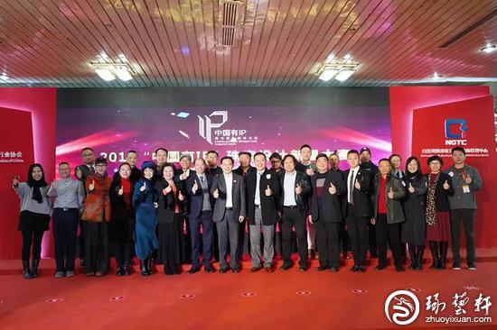 """首届""""中国有IP""""珠宝设计新星大赛在京启动"""