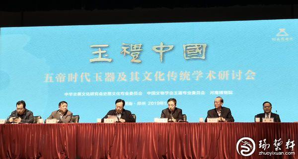 玉礼中国 5省市玉器精品正在开封博物馆展出