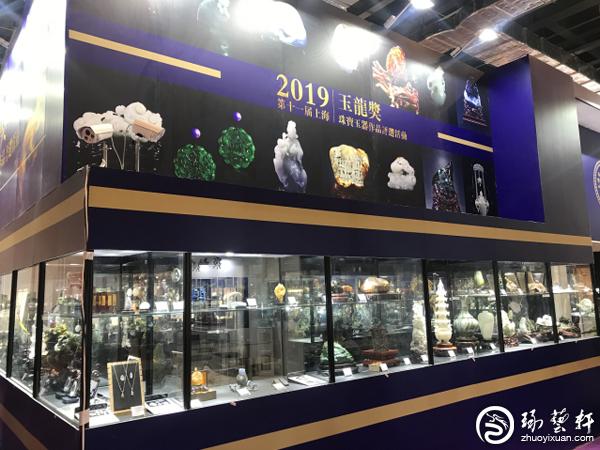 2019上海国际珠宝首饰展览会开幕