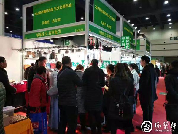 第十三届郑州国际珠宝玉文化展会暨镇平玉雕全国巡展开幕