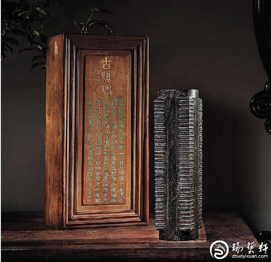 良渚玉器的千年发现史
