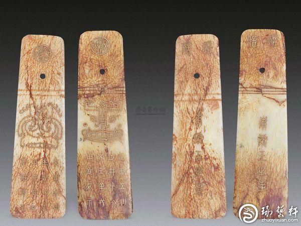 古玉文化:玉圭的前世今生